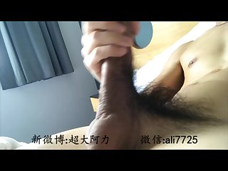 Huge Chinese cock