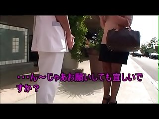 Married woman get S massage