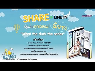 [BL] WHAT THE DUCK - Ep.14(Sub.Espa?ol)