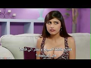 Mia khalifa documentary
