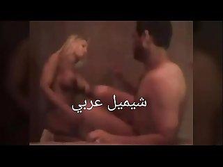 ش�?�?�?�? عرب�?