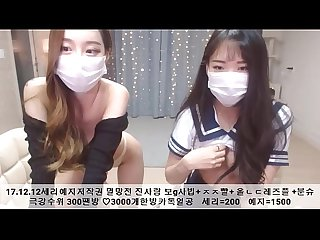 Korean Couple Girl live sex show 01 full clip hd at http dalatmongm site xlhd8mx pass 2019lovesex