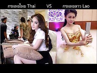 Laos Student Ladyboy VS Thailand Thai Student Ladyboy 2017