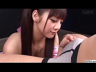 JAV star Rei Mizuna big bulge oral devotion HD Subtitled