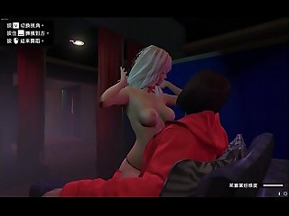 GTA5 Stripper